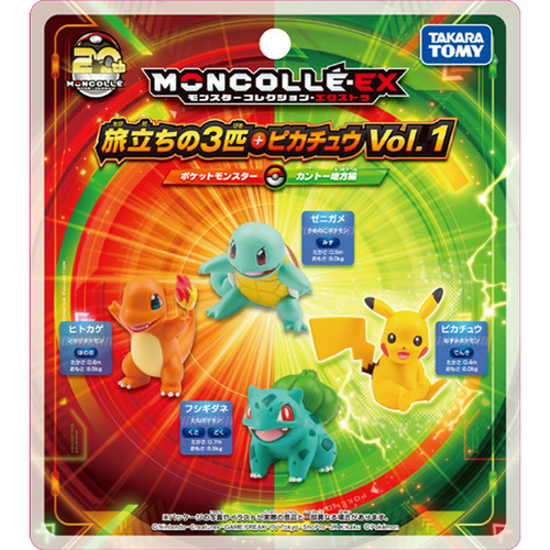 Takara Tomy Pokemon Moncolle Monster Collection Departure Set Vol.1 + Pikachu (Kanto Region) 967842