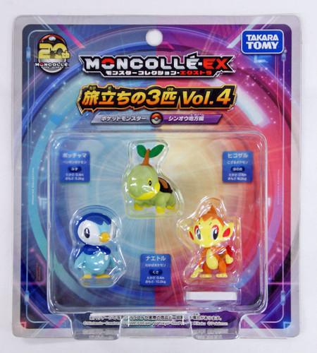 Takara Tomy Pokemon Moncolle Monster Collection Departure Set Vol.4 (Sinnoh Region) 967873