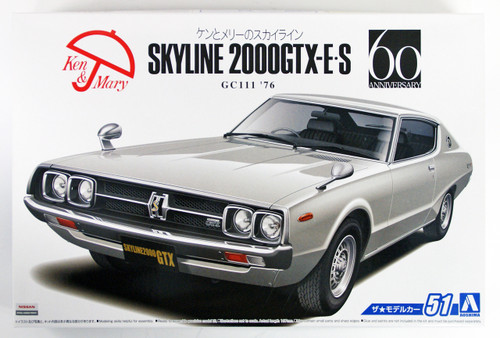 Aoshima 53515 The Model Car 51 NISSAN GC111 Skyline HT2000GTX-E S '76 1/24 scale kit