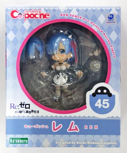 Kotobukiya AD058 Cu-poche Rem (Re: Zero Kara Hajimeru Isekai Seikatsu)