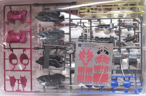 Bandai HGUC 004 Gundam AMX-004 QUBELEY 1/144 Scale Kit