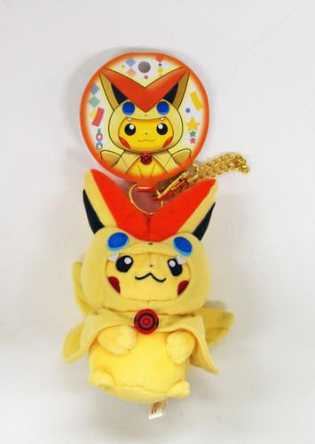 Pokemon Center Original Mascot Victini Poncho Pikachu 630-221526