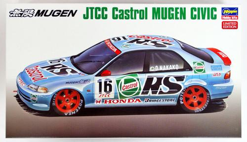 Hasegawa 20308 JTCC Castrol Mugen Civic 1/24 scale kit