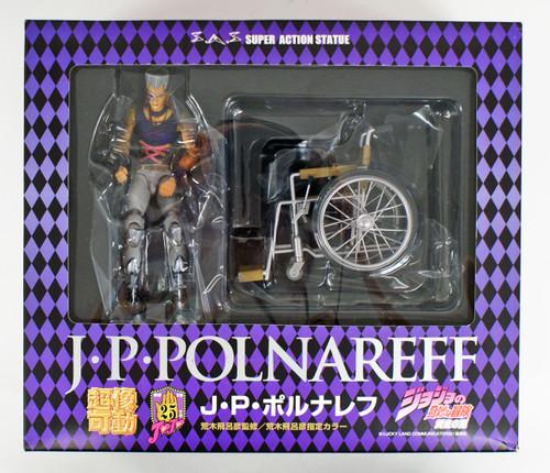 Medicos Jojo's Bizarre Adventure 5 Jean Pierre Polnareff Figure 4580122818234