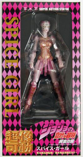 Medicos Jojo's Bizarre Adventure Part 5 Spice Girl Figure 4580122818456