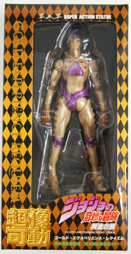 Medicos 818685 Jojo's Bizarre Adventure Part 5 Gold Experience Requiem Figure