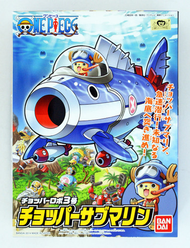 Bandai ONE PIECE CHOPPER ROBO 03 Chopper Submarine non scale kit 894328