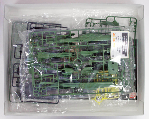 Bandai 894823 Yamato 2199 Garmillas Warships 4 1/1000 Scale Kit