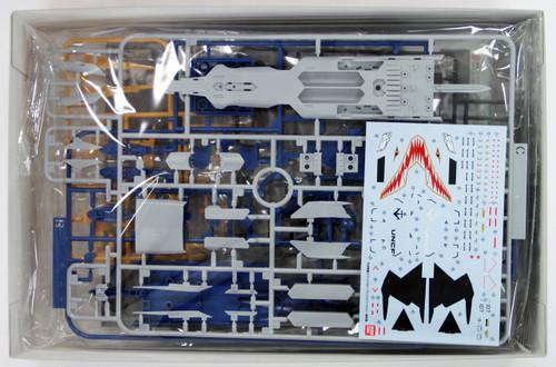 Bandai 836533 Yamato 2199 COSMO FALCON 1/72 Scale Kit