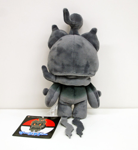 Pokemon Center Original Plush Doll Marshadow 701-222752