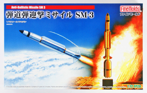 Fine Molds FP28 Anti-Aallistic Missile SM-3 1/72 scale kit