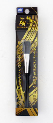 GSI Creos Mr.Hobby MB21 Mr. Cleaning-Anti Static Brush Mini (Black Goat Hair)