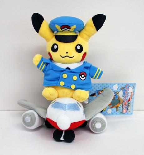 Pokemon Center Original Plush Doll Airplane Pikachu 624-219622