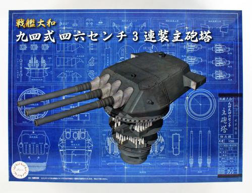 Fujimi 020334 Yamato-class BattleShip Type 94 46cm Triple Turret 1/200 Scale Kit