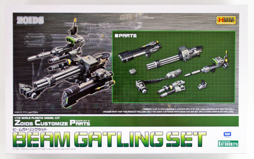 Kotobukiya ZD094 Zoids HMM Customize Parts Beam Gatling Set 1/72 Scale Model Kit