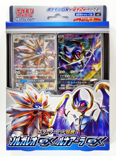 Pokemon Card Game SME Sun & Moon Starter Set Legend Solgaleo GX Lunala GX