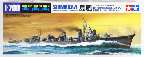 Tamiya 31460 Japanese Navy Destroyer Shimakaze 1/700 scale kit