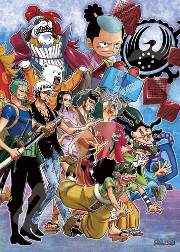 Ensky Jigsaw Puzzle 500-308 One Piece Wano Kuni (500 Pieces)