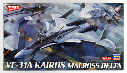 Hasegawa Macross 65838 Macross Delta VF-31a Kairos 1/72 scale kit