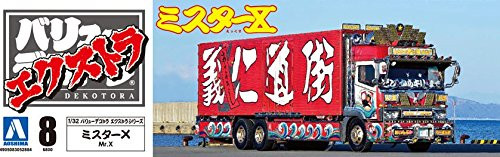 Aoshima 52884 Japanese Decoration Truck Mister X 1/32 Scale Kit