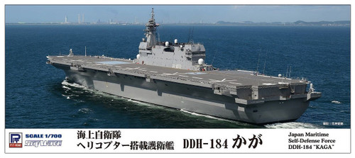 "Pit-Road Skywave J-75E JMSDF DDH-184 ""Kaga"" w/ Photo-etched parts 1/700 scale kit"