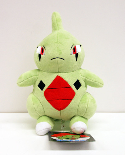 Pokemon Center Original Plush Doll Larvitar (Yogiras) 722-222806