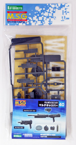 Kotobukiya MSG Modeling Support Goods MW40 Weapon Unit Multi Caliber
