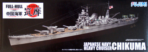 Fujimi FH-15 IJN Heavy Cruiser Chikuma (Full Hull) 1/700 Scale Kit