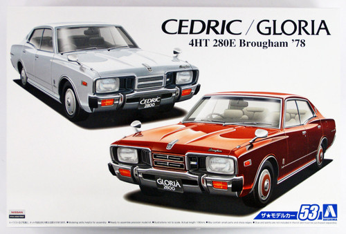 Aoshima 53539 The Model Car 53 NISSAN P332 CEDRIC/GLORIA 4HT280E Brougham '78 1/24 scale kit