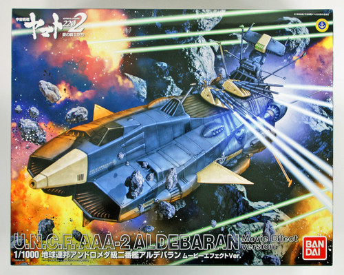 Bandai 178484 Yamato 2202 U.N.C.F. AAA-2 Aldebaran Movie Effect Version 1/1000 Scale  Kit