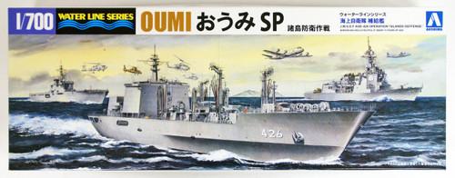 Aoshima Waterline 51856 JMSDF Replenishment Oiler Oumi SP 1/700 scale