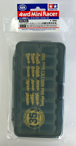 Tamiya 95107 Mini 4WD Parts Storage Box 35th Anniversary Set