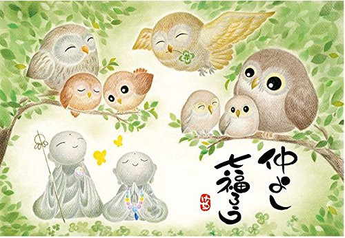 APPLEONE Jigsaw Puzzle 88-102 Japanese Art Keisetsu Owl & Jizo (88 L-Pieces)