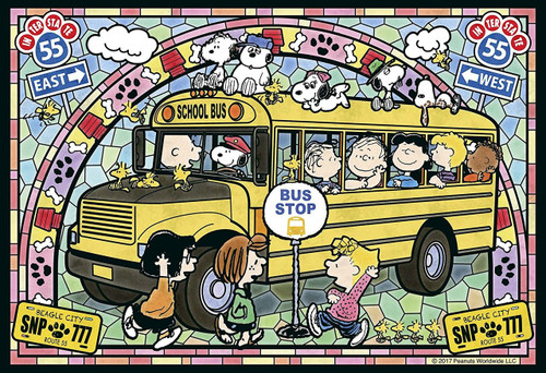 Epoch Jigsaw Puzzle 58-004s Peanuts Snoopy School Bus (450 S-Pieces)