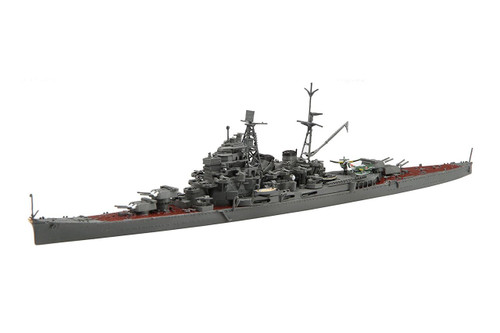 Fujimi TOKU SP78 IJN Heavy Cruiser Maya 1944 1/700 scale kit