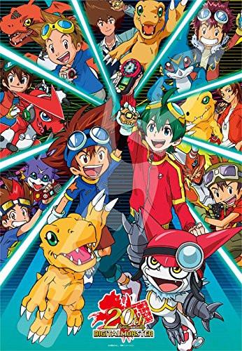 Ensky Jigsaw Puzzle 1000T-56 Digimon Adventure 20th Anniversary (1000 Pieces)