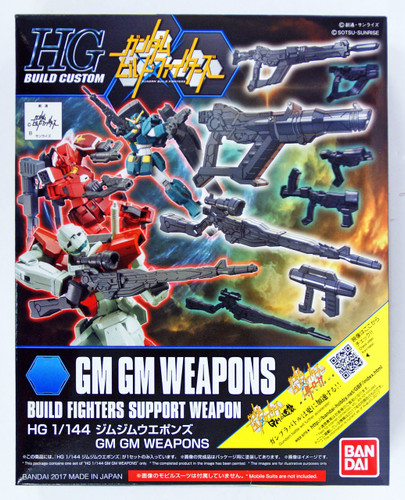 Bandai HG Build Custom 030 GM GM WEAPONS 1/144 Scale Kit
