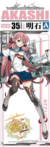 Aoshima 51719 Kantai Collection 35 IJN Repair Ship AKASHI 1/700 scale kit