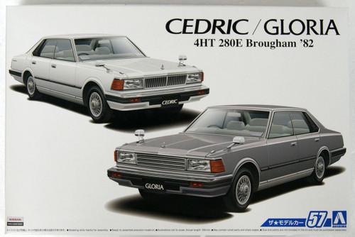 Aoshima 54420 The Model Car 57 NISSAN P430 CEDRIC/GLORIA Brougham 1/24 scale