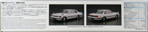 Aoshima 54420 The Model Car 57 NISSAN P430 CEDRIC/GLORIA Brougham 1/24 scale