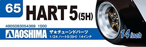 Aoshima 54369 Tuned Parts 64 1/24 HART5 (5H) 14inch Tire & Wheel Set