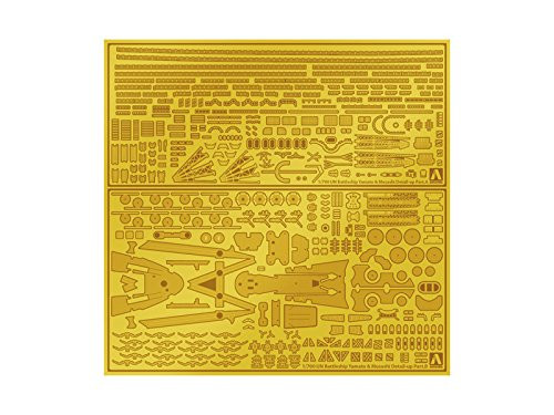 Aoshima Full Hull 52655 IJN Battleship Musashi Photo-etched parts set 1/700 Scale