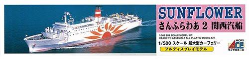 Arii 619025 Sun Flower Ferry 2 Kansai Steamship 1/500 Scale Kit (Microace)