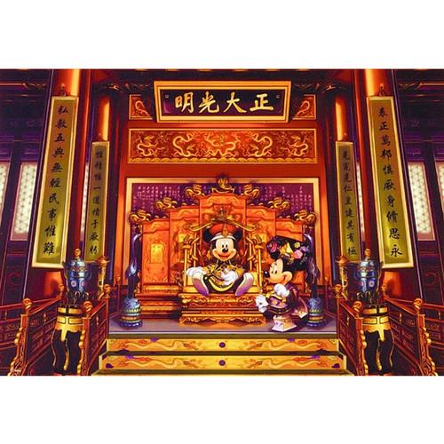 Tenyo Japan Jigsaw Puzzle D-300-213 Disney Mickey & Minnie in China (300 Pieces)
