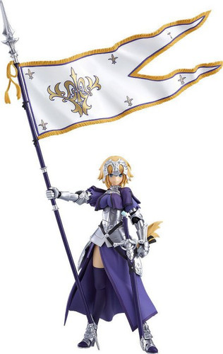 Max Factory figma 366 Ruler/Jeanne d'Arc (Fate/Grand Order)