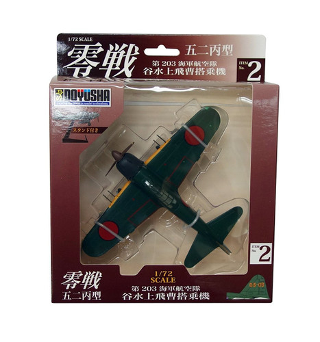 Doyusha 500897 Zero Fighter Type 52 No.2 203 Naval Aviation Tanimizu 1/72 Finished Model