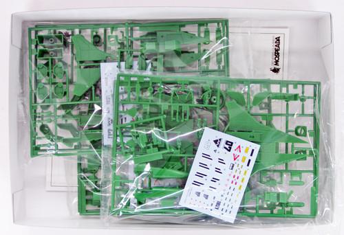 Aoshima 54444 Genesis Climber MOSPEADA Legioss Iota Conversion Kit 1/72 scale kit