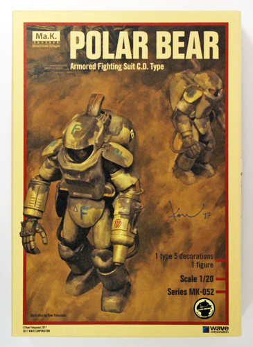 Wave MK052 Armored Fighting Suit C.D. Type Polar Bear 1/20 Scale Kit