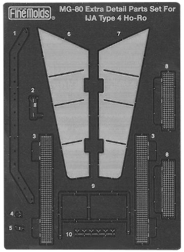 Fine Molds MG80 Detail Up Parts for IJA Type 4 Self-Propelled Gun Ho-Ro 1/35 Scale