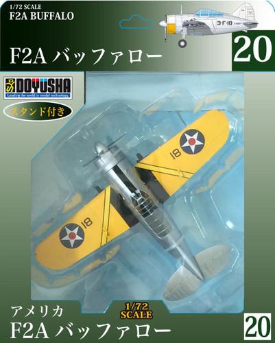 Doyusha 500590 No.20 F2A Buffalo 1/72 Scale Finished Model